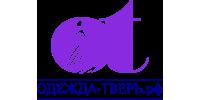 Интернет-магазин одежды в Твери